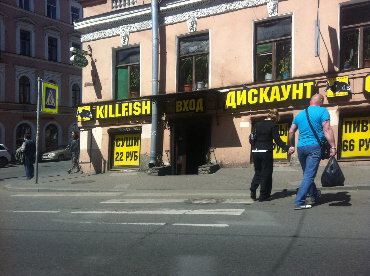 In der Killfish Discount-Bar….