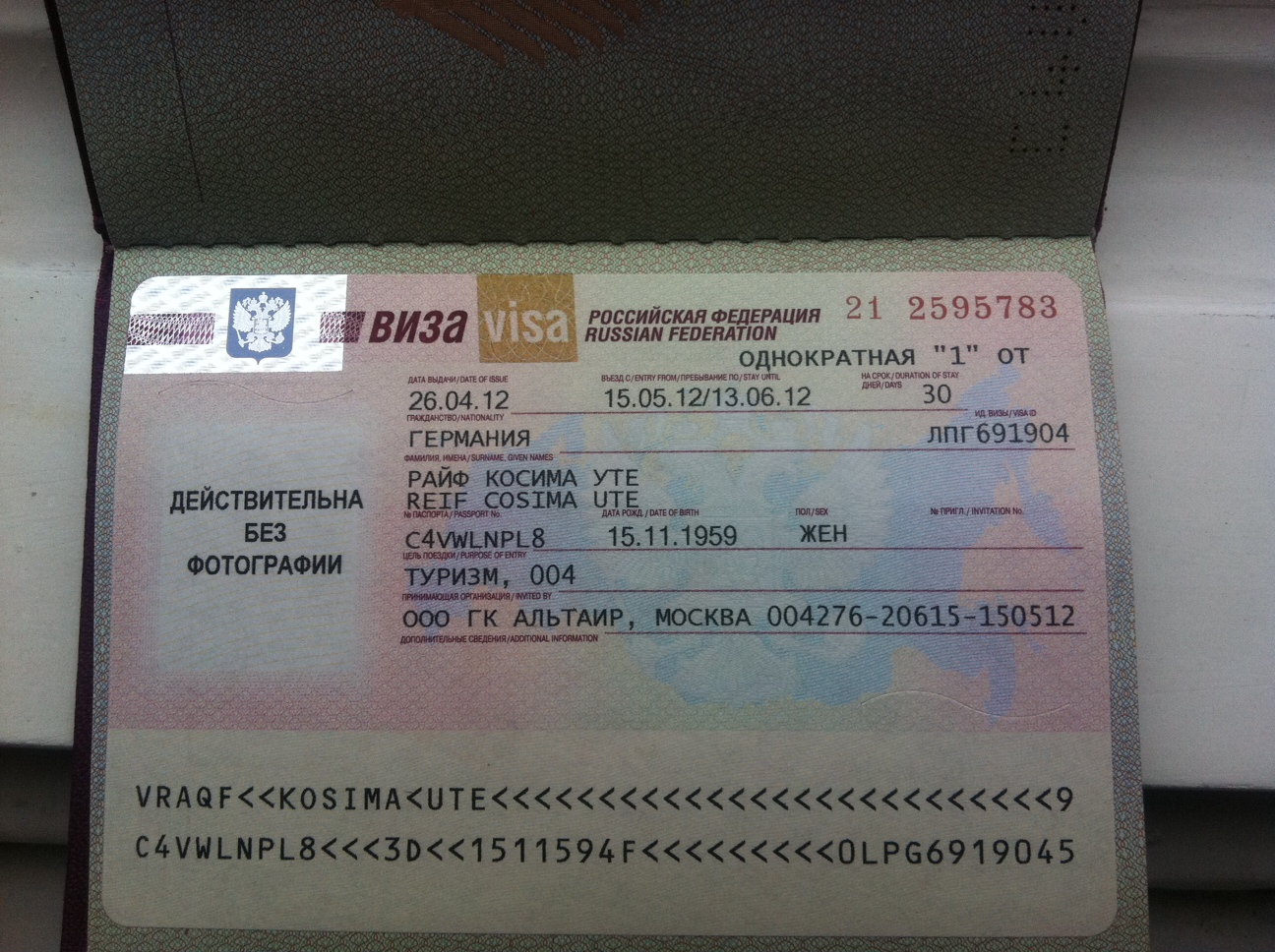 einladung russland cookeforgovernor, Einladung