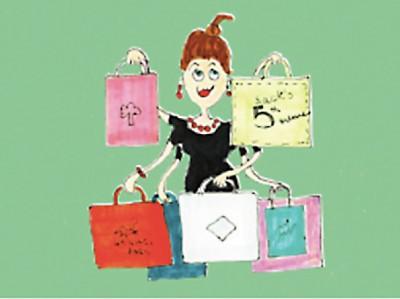 Shopping Kamasutra